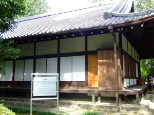 東京国立博物館・応挙館