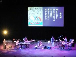 加賀美幸子さんと紫式部の歌