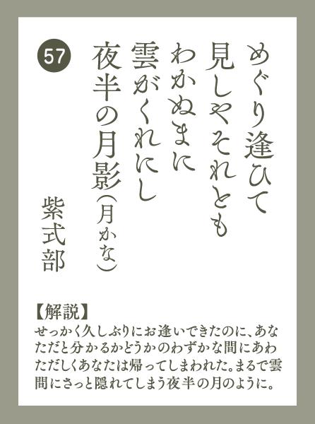 加賀美幸子の画像 p1_30