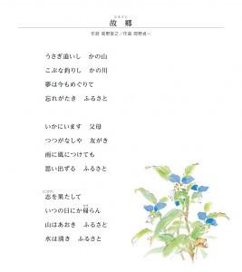 inoruyouni-pg4
