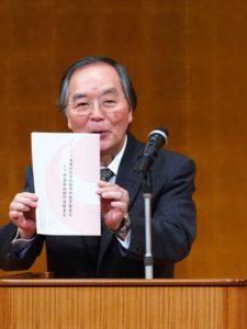田中英機選考委員