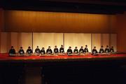 総勢16人で演奏された「天下太平」(表組、八橋検校城談作曲)