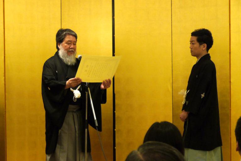 第二十二回日本伝統文化振興財団賞 新内多賀太夫